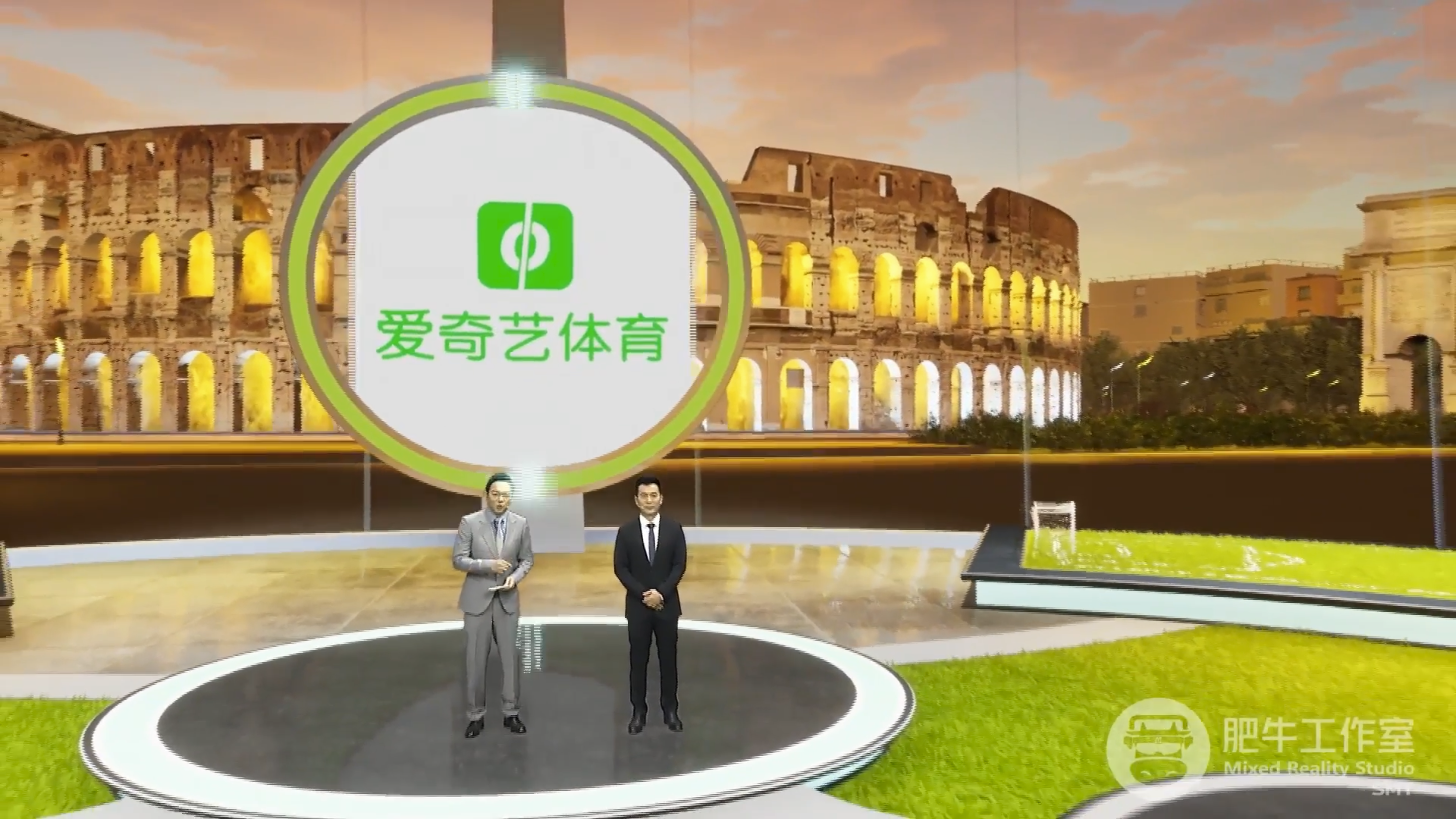 Euros 2020: How Shanghai Media Group Technical Center utilized Pixotope to generate incredible CG landmarks and in-studio AR graphics